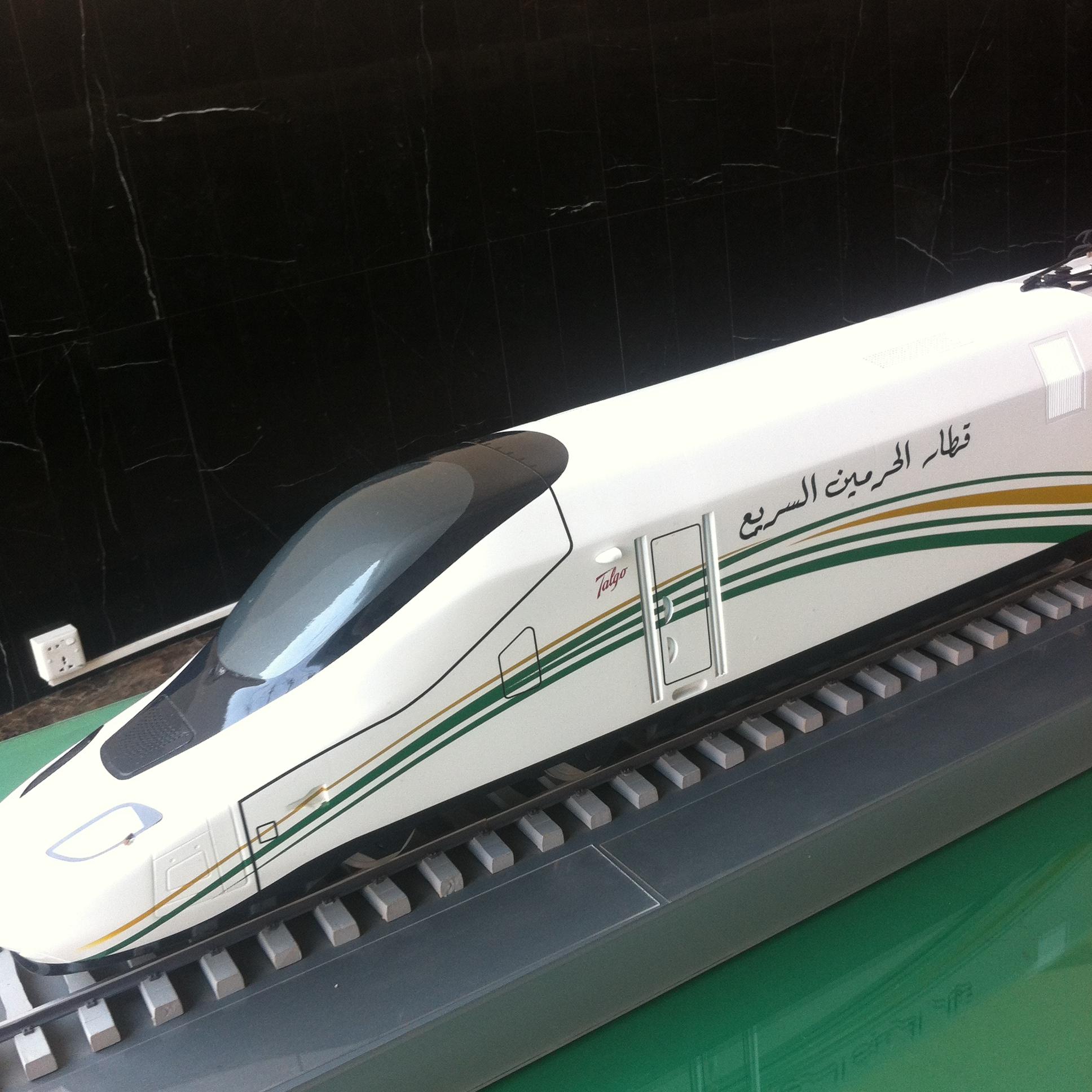 Haramain high speed railway train model.